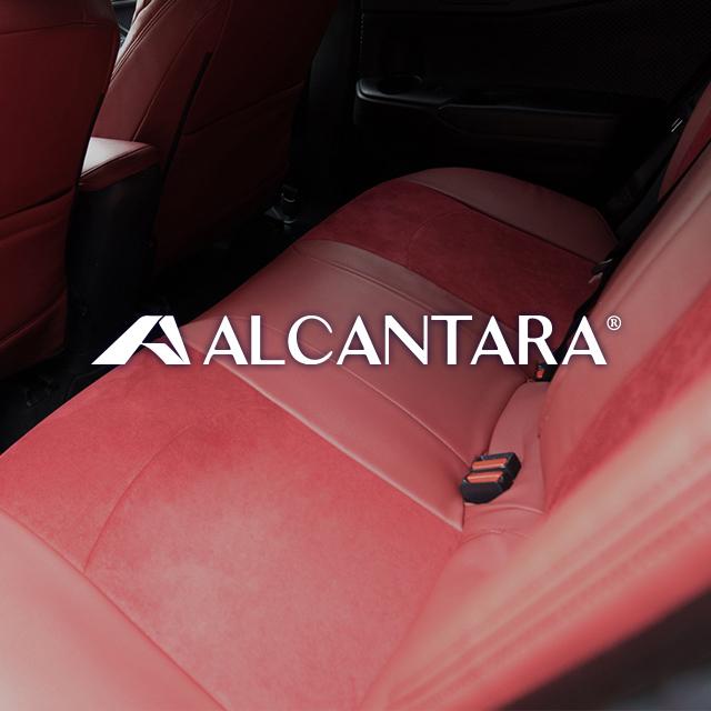イタリア製アルカンターラとロゴ